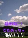 Pa0_0039_2